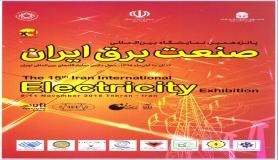 The 15th iran international Electricity