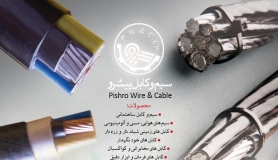History Wire and Cable